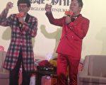 黃子佼、卜學亮3月15為房產所辦的「唱遊東京」活動造勢,難得合體。(遠雄提供)