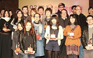 台湾征选年度优良电影剧本 得奖名单出炉