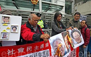 紐約時報刊李柱銘文章:香港民主未來岌岌可危