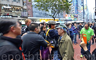 香港正義市民逼退青關會 梁振英授意下選擇性執法