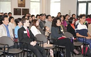 圖:SCA-5深度研討會吸引了約200名華人參加。(周鳳臨/大紀元)