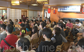 昆省各台灣學生會聯手舉辦迎新會