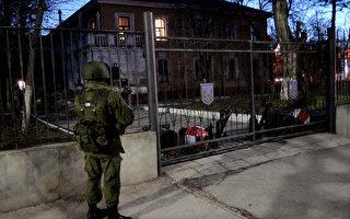 烏俄衝突進入軍事階段 俄邊境緊張加劇