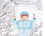 中华传统画家章翠英画作。(作者提供)
