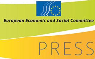 欧洲经济社会委员会:强摘器官是无耻行径