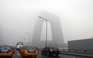 外媒:污染趕走外國人才 中國驚現陰霾保險