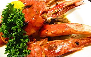 葡式油醋海鮮(攝影:家和/大紀元)