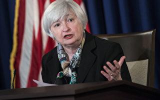 美联储规划退出QE时程 美股震荡收低