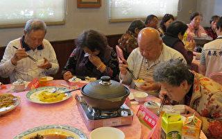 嘉市全国首创高龄友善餐厅老人共餐活动