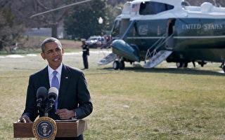 奧巴馬發表聲明 對俄新制裁包括普京幕僚長