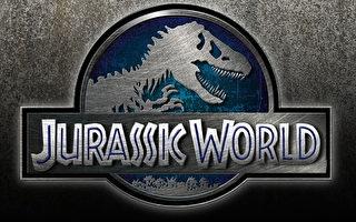 《侏羅紀公園》第四集  4月夏威夷開拍