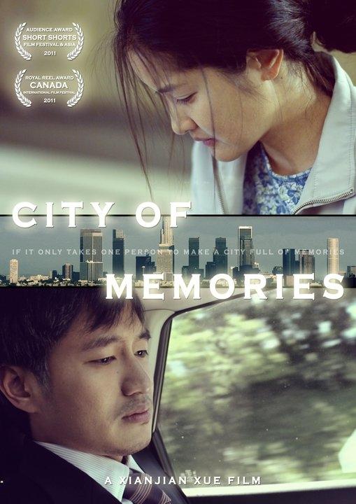 《City of Memories》。(涂世旻提供)