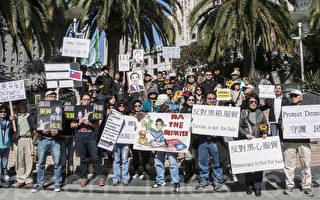 旧金山人支持台湾学生反服贸
