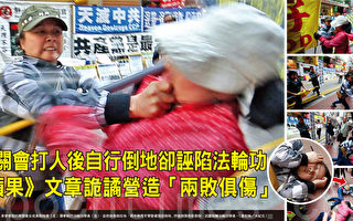 中共香港铜锣湾设局暴力乱港 企图制造口实推23条
