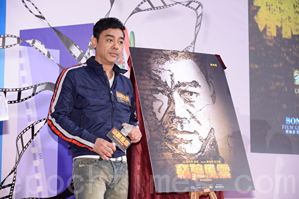 劉青雲支持「香港電影金像獎」。(宋祥龍/大紀元)