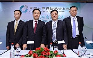 中國人壽兩高層突辭 傳內部更多人將換馬