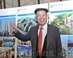 """有着""""香港石矿大王""""称号的嘉华国际主席吕志和,因为去年身价暴涨,最近晋升为仅次首富李嘉诚的亚洲第二大富豪。26日他在嘉华国际业绩会上强调:香港是福地,勉励港人发挥狮子山精神。(余钢/大纪元)"""