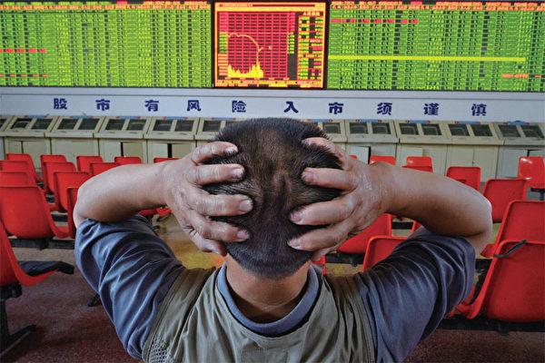 经济专家:2017年大陆金融风险恐上升