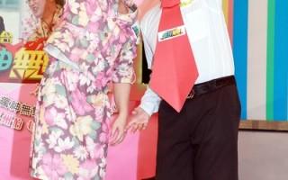 睽違20年陽婆婆回歸舞台  福州伯搞笑求婚