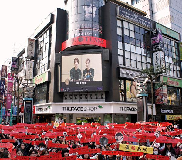 韓國天團東方神起特別錄製給台灣粉絲的白色情人節專屬影片,用中文向粉絲問候,在台北西門町戶外螢幕輪播。(avex提供)