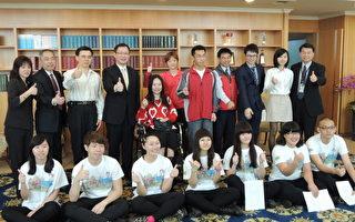桃园县长吴志扬与社会优秀青年相见欢