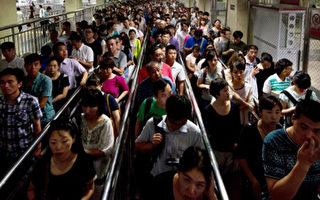 北京要「瘦身」是真還是假?