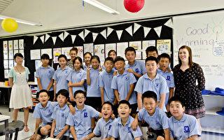 北京小学生赴珀斯学习  为将来留学铺路