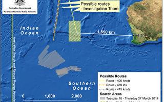 失踪马航搜索区域再转移 澳:发现疑似物体