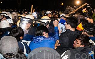 台警血腥镇压 138律师助提告