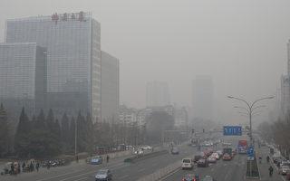 中共官方最新发布的城镇化规划,提出要实现住房信息联网,但各地方政府不配合,甚至修改已有数据。图为,北京一景。(ChinaFotoPress/ChinaFotoPress via Getty Images)