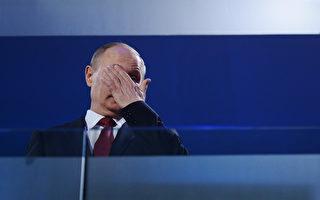 俄軍集結烏邊境 普京越來越像希特勒?