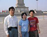 2005年6月4日作者与刘荻(中)摄于天安门广场(作者提供)