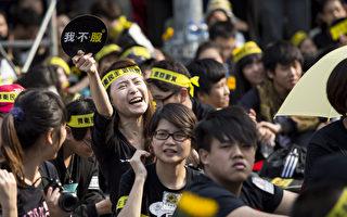 组图:台湾50万人上街反两岸服贸协议(三)