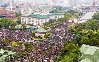 台湾50万人上街抗议马政府与中共的服贸协议