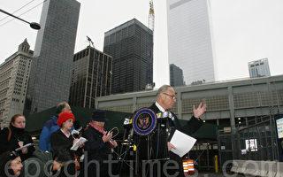 世貿中心圍欄有洞 安全措施需重審