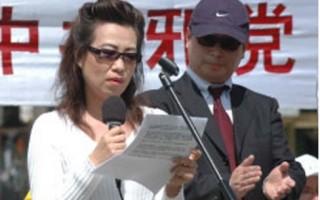 【歷史今日】蘇家屯證人揭中共活摘法輪功學員器官罪行