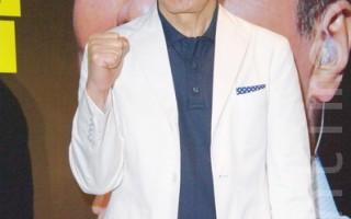 五木寬宣傳50周年演唱會  自豪體重26年不變