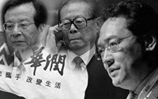 华润董事长宋林被押送北京 香港特首梁振英受创