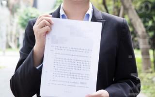 4•25法輪功上訪 臺律師聞真善忍成學員