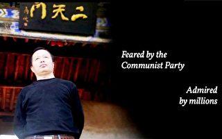 高智晟50歲生日 美國會議員發表聲明
