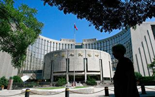 中共央行5萬億美元資產85%屬外匯資產