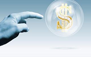 各路资本违规放贷 或现次贷危机中国样本