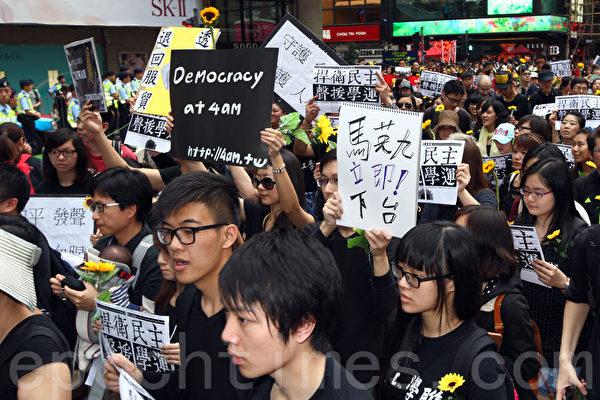 台灣反對兩岸服務貿易協議的「太陽花學運」3月30日再掀高潮,在香港由一批台灣學生組成的「守護台灣青年陣線」同日發起遊行,聲援當日在台北舉行的反服貿集會,主辦方指有過千人參加,有學生要求馬英九下台。(潘在殊/大紀元)
