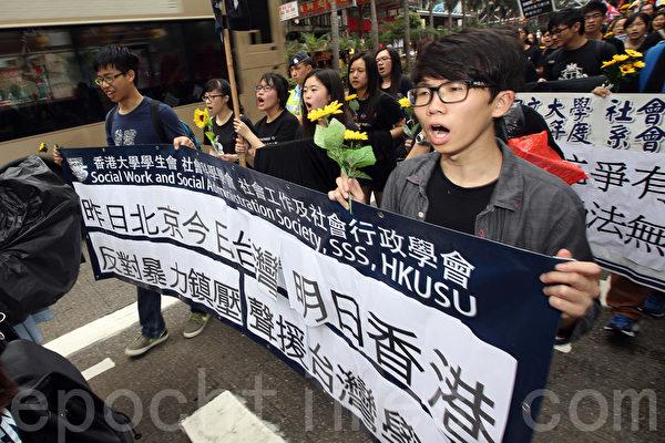 台灣反對兩岸服務貿易協議的「太陽花學運」3月30日再掀高潮,在香港由一批台灣學生組成的「守護台灣青年陣線」同日發起遊行,聲援當日在台北舉行的反服貿集會,主辦方指有過千人參加。(潘在殊/大紀元)
