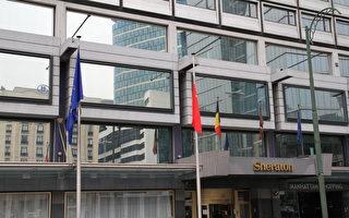 习近平比利时下榻酒店前血旗被天降半旗 中共不妙