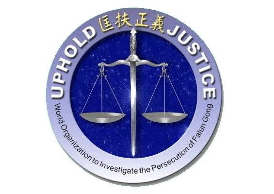 建三江維權律師和法輪功學員遭綁架 追查國際發公告