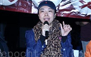 香港资深媒体人李慧玲声援绝食争普选