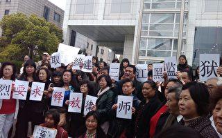 環時抹黑建三江被抓律師  律師界批中共搞對立