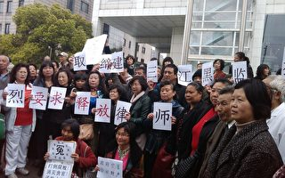 上海三千人聚集 聲援建三江事件和茂名抗暴