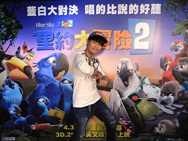 《里约大冒险2》许仁杰饰阿蓝。(福斯提供)
